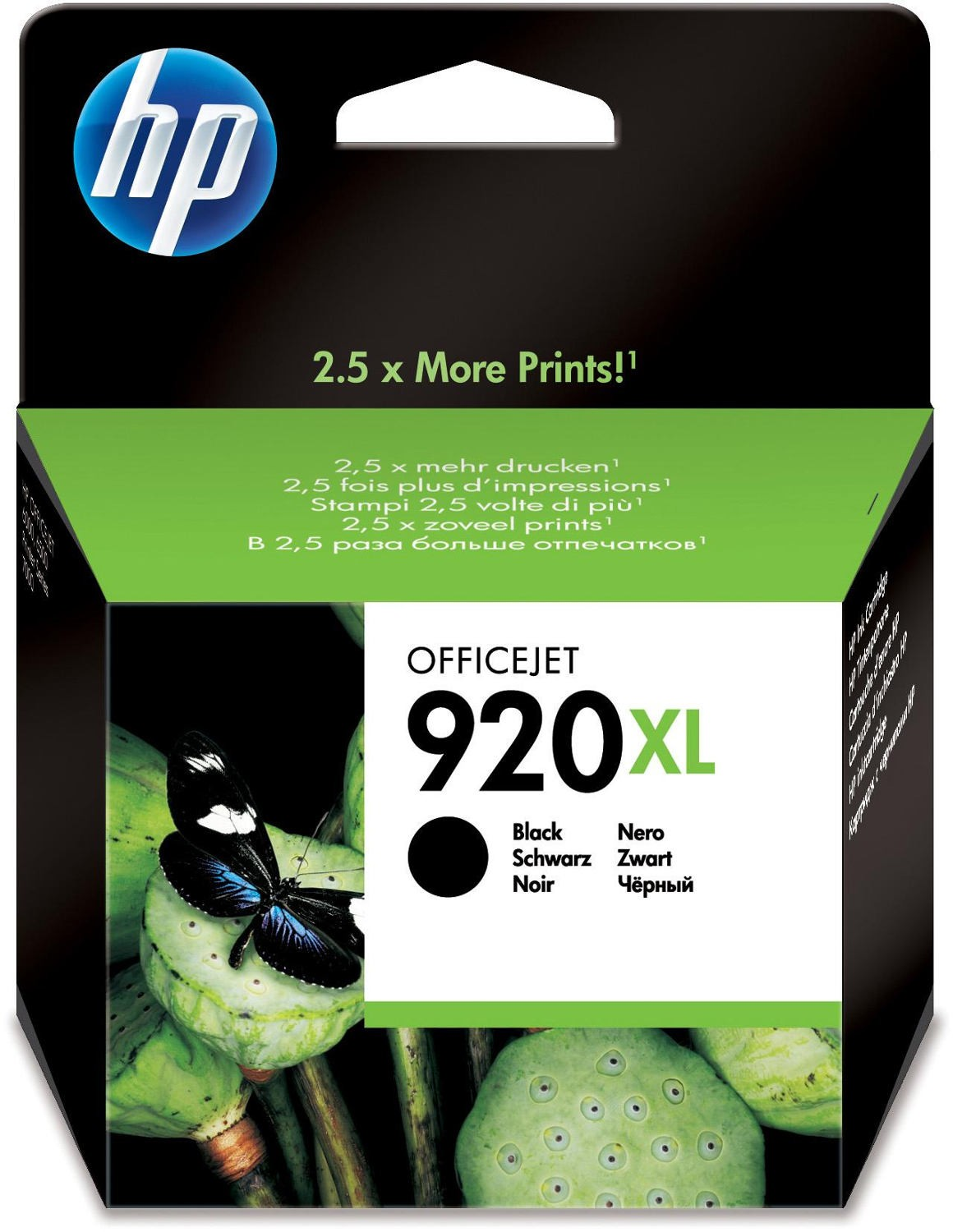HEWLETT PACKARD - CD 975 AE